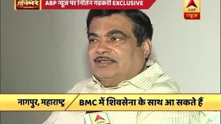 shiv sena and bjp might join hands for bmc nitin gadkari tells abp news