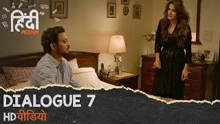 Hindi Medium : Dialogue Promo 7     Irrfan Khan, Saba Qamar