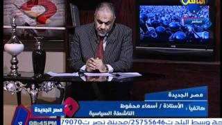 Al NAS TV-110625-184335.ts