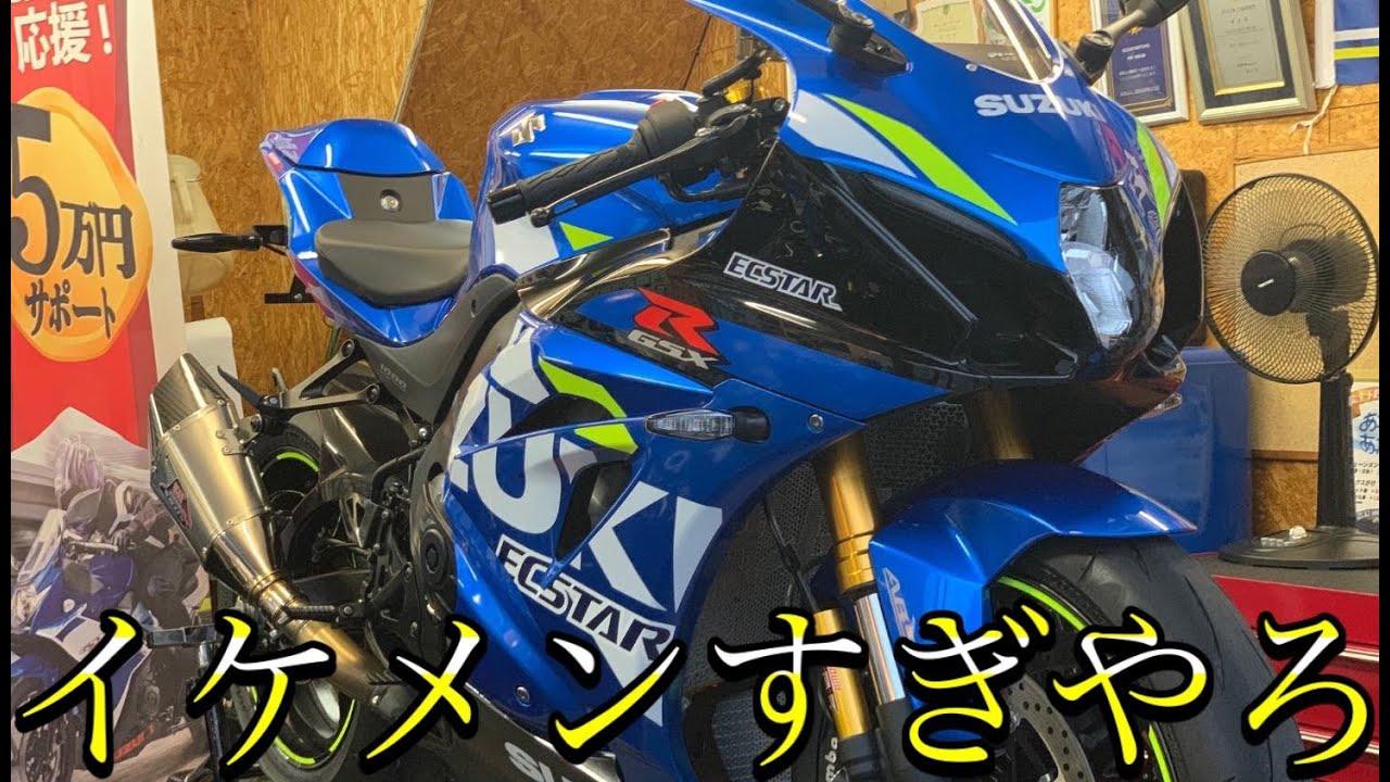 カスタム総額30万円以上!買取で入荷!【GSX-R1000R L9モデル】