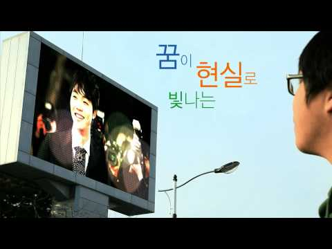 Chosun University 2013 PR Movie_Kor(36s).wmv Travel Video