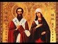 СВЯТЫЕ КИПРИАН И ИУСТИНА. Удивительная история