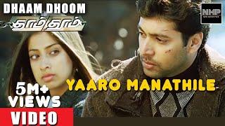Yaaro Manathile Video   Dhaam Dhoom   Jayam Ravi   Kangana Ranaut   Lakshmi Rai   Harris Jayaraj