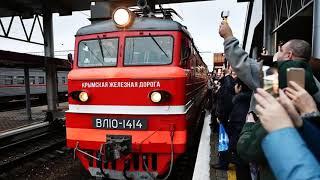 Пассажиры первого поезда в Крым попали в базу «Миротворец»
