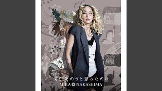 Cover images Boku Ga Shinou To Omottanowa