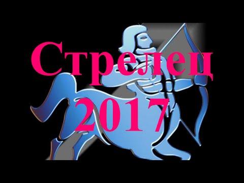 Гороскоп на июль 2017 года: Скорпион