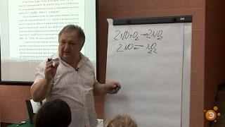 Сергей Бердоносов. Некоторые типичные ошибки и заблуждения учителей химии в решении задач