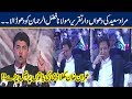 Murad Saeed Mocks Fazlur Rehman March, PM Imran Khan Big Laugh