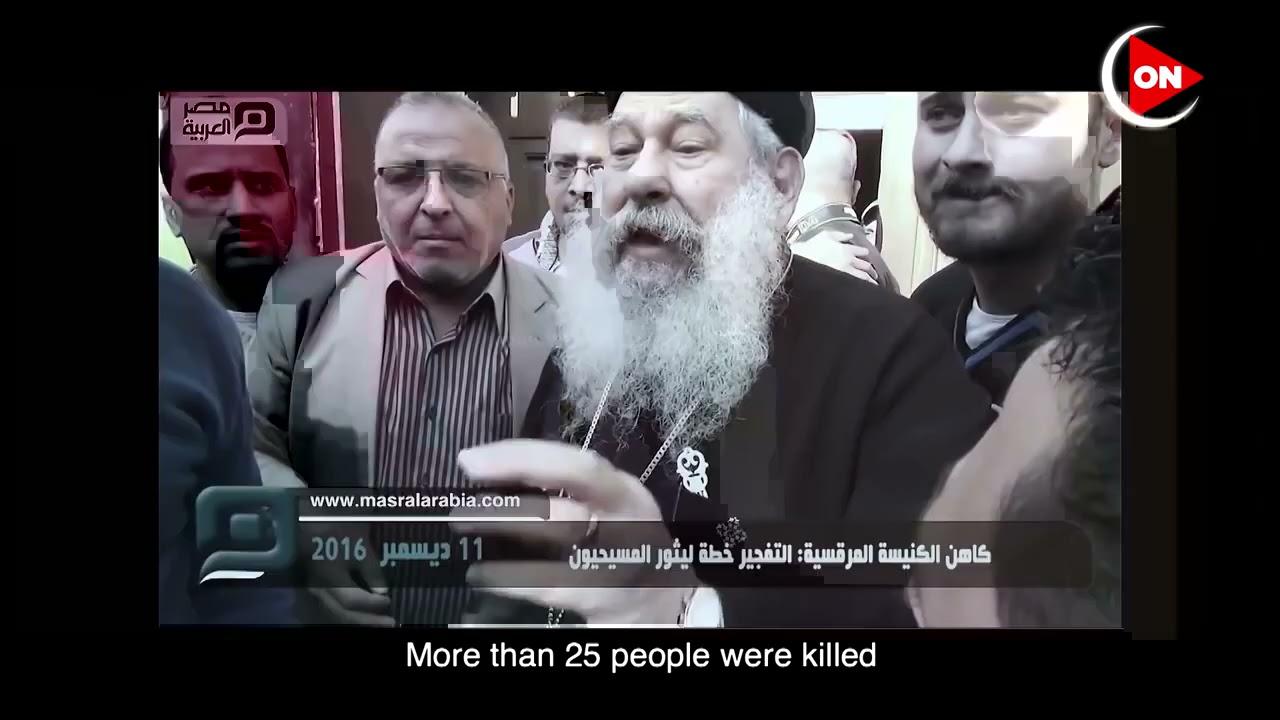 أبشع حوادث التفجيرات اللي قام بيها الإرهابيين في الكنائس ??#الاختيار2  - 23:58-2021 / 5 / 12