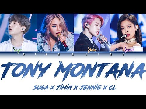 How Would SUGAXJIMINXCLXJENNIE sing 'TONY MONTANA' by AGUST D(Color Lyrics Eng/Rom/Han)(FANMADE)