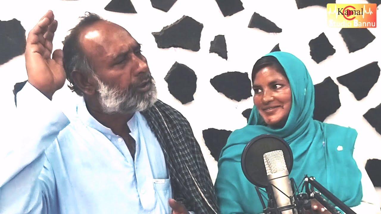 Download KhanaBadush Bi Bi & Pasengar Ustad Pashto New 2021💔NazaWaley Laila🌻New Tapey by Kamal Studio Bannu 💖