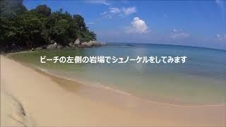 プーケットの西海岸にあるカタタニビーチです。ここは600mほどのビーチ...