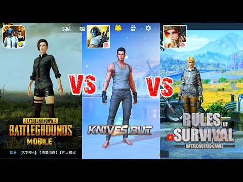 PUBG MOBILE vs KNIVES OUT vs RULES OF SURVIVAL - GRAPHICS COMPARISON [ANDROID/IOS]