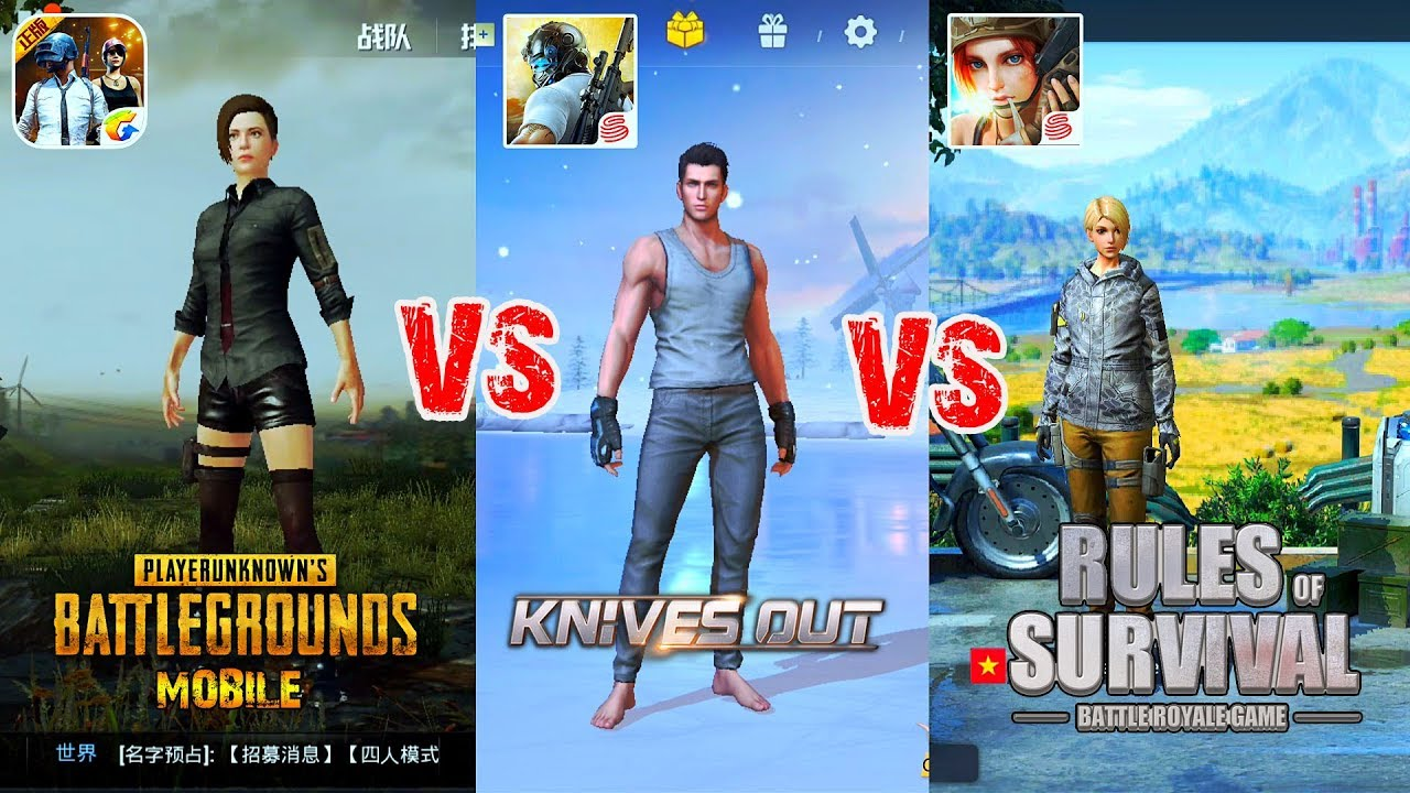 PUBG MOBILE Vs KNIVES OUT Vs RULES OF SURVIVAL