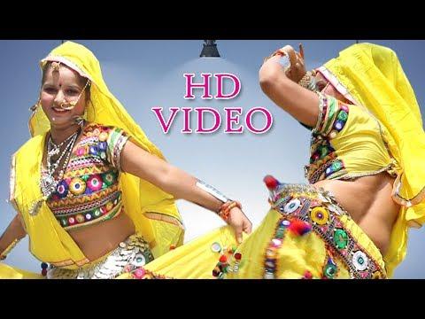 Mamta Kota का धमाकेदार सांग - Nakhrali Bhabhi - नखराली भाभी - Latest Rajasthani Song 2018 - HD Video