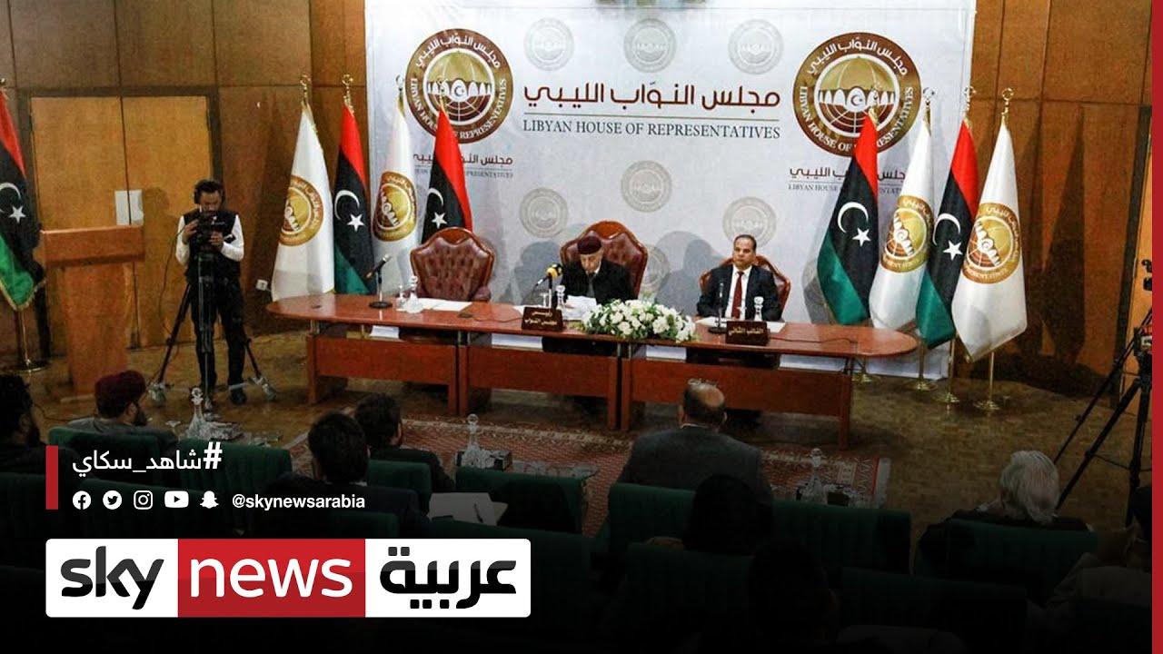 ليبيا.. البرلمان الليبي يستأنف جلساته بعيدا عن الإعلام سياسة  - نشر قبل 2 ساعة