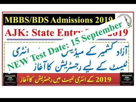 bds admissions tagged videos on VideoRecent