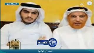 بالفيديو..والد موسى الخنيزي يكشف عن تورط ممرضين مع خاطفة الدمام - صحيفة صدى الالكترونية - الرياضة