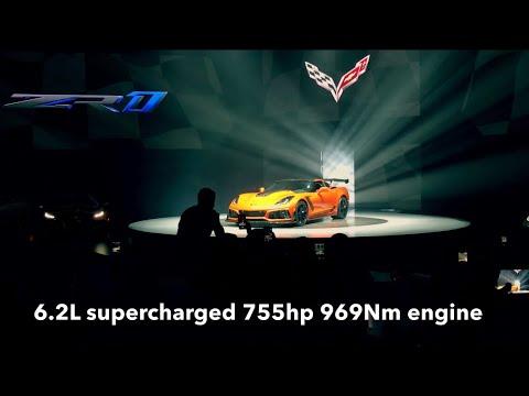 2019 Chevrolet Corvette ZR1 Launch in Dubai