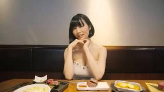おねだり焼肉ムービー〜episode3:「焼肉を食べるアナタを見るのが好き」...