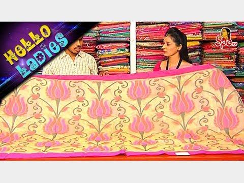 Latest Collections of Pure Chanderi Fabric and Banaras Seiko Sarees    Hello Ladies    Vanitha TV