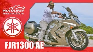 Yamaha FJR1300 AE / AS
