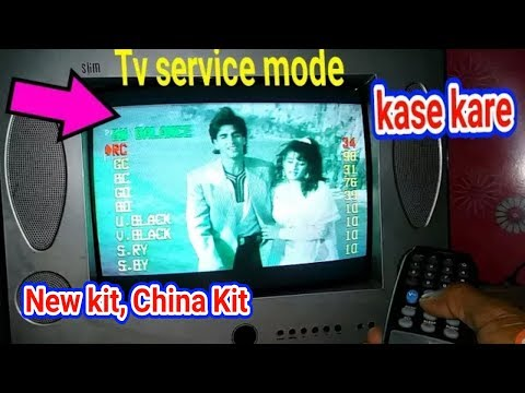 SERVICE MODE OPEN IN TV, SERVICE MODE FULL ADJUSTMENT  - YouTube