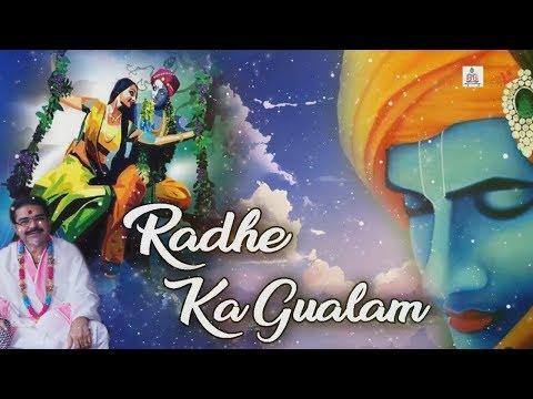 राधे का गुलाम !! Radhe Ka Gulam !! Popular Krishna Bhajan 2018 !! Mridul Krishan Shastri Ji