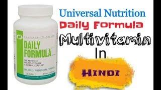 видео Universal Nutrition Daily Formula (100 таб.)