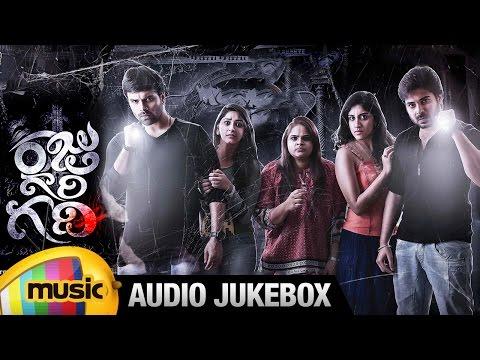 Raju Gari Gadhi Telugu Movie | Audio Jukebox | Ashwin Babu | Dhanya Balakrishna | Mango Music