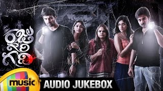 Raju Gari Gadhi Telugu Movie | Audio Jukebox | Ashwin Babu | Dhanya Balakrishna | Mango Music