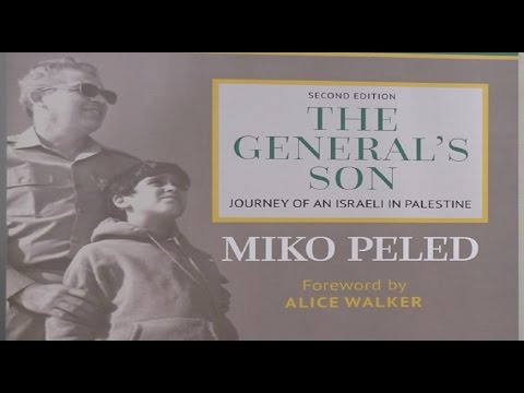 THE GENERAL'S SON: Second ed  MIKO PELED