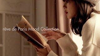 [moonshot] 2019 Mood Collection, rêve de Paris Teaser