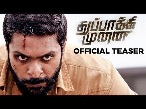Thuppakki Munai Teaser Reaction | Vikram Prabhu, Hansika Motwani