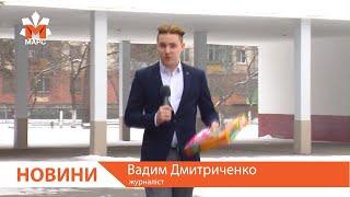 Нова українська школа. Програма