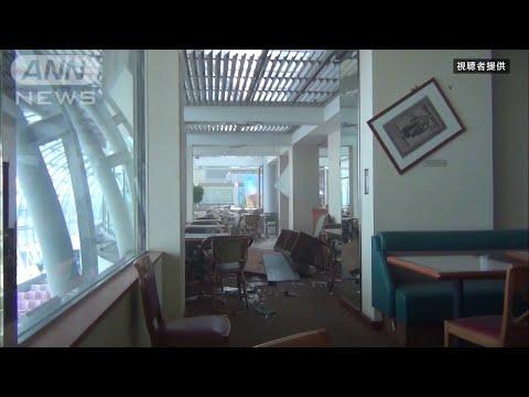 Землетрясение и цунами