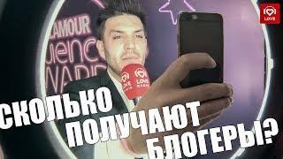 Хилькевич, Рудова и другие. Кто сколько зарабатывает в Instagram?