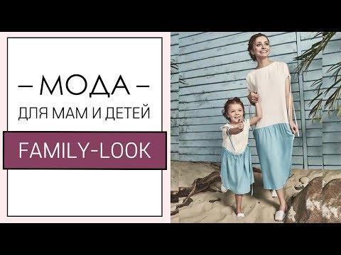 Платья Ванессы Монторо Страна Мам