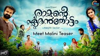 Ramante Edanthottam   Meet Malini Teaser   Kunchacko Boban, Anu Sithara   Ranjith Sankar   Official