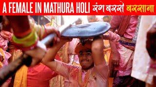 बरसाना की अनूठी Lathmar Holi   Mathura Holi From The Eyes of a Woman, Safe? Mathura Holi Vlog 01