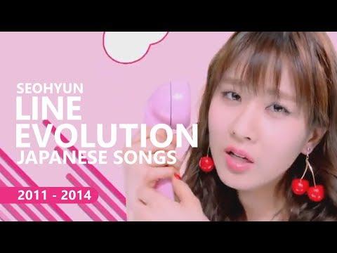 SEOHYUN - LINE EVOLUTION (Jpn. Songs) [2011 - 2014]
