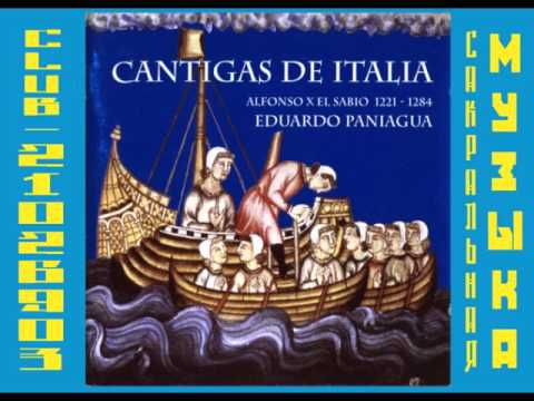 Cantigas de Italia Alfonso X el Sabio. Grupo de Música Antigua • Eduardo Paniagua