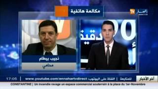 شاهد ماقاله رئيس المجلس الوطني لعمادة الأطباء الجزائريين بخصوص ظاهرة الأخطاء الطبية