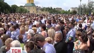 Видео В Борисполе похоронили трех погибших летчиков Видео ТСН онлайн архив видео ТСН 384006063 2