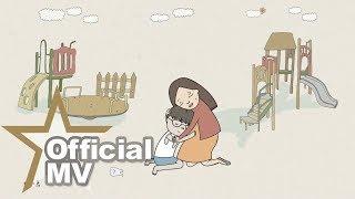吳業坤 Kwan Gor - 無價 Official MV - 官方完整版