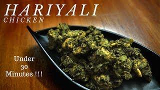 Hariyali Chicken Recipe   Green Chicken Recipe   Pudina Coriander Chicken
