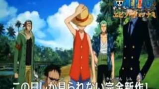 One Piece Nami Special Commercial