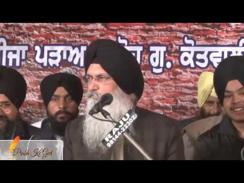 Safar-E-Sahadat live | ਤੀਜਾ ਪੜਾਅ | Bhai Maninder Singh Ji SriNagar Wale