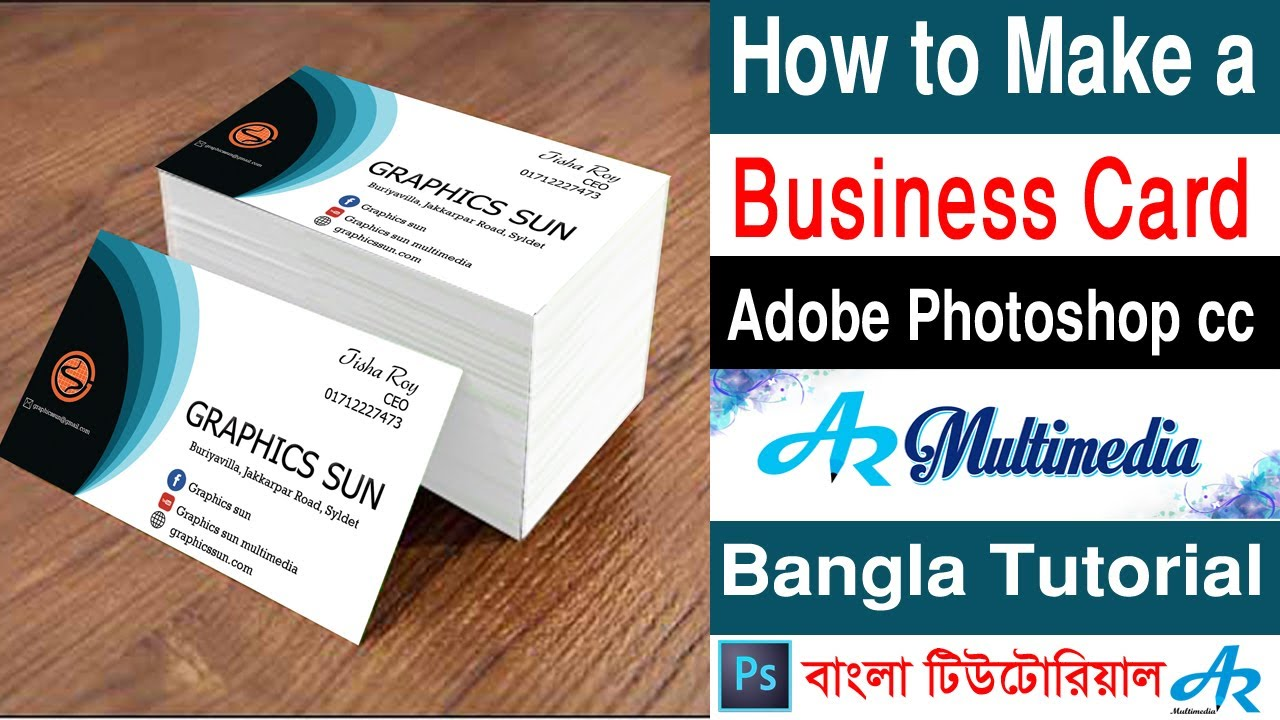 How to make a professional business card design in adobe for How to print business cards in photoshop