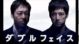 作曲:菅野祐悟 TBS・WOWOW共同制作ドラマ「ダブルフェイス」より 出演...